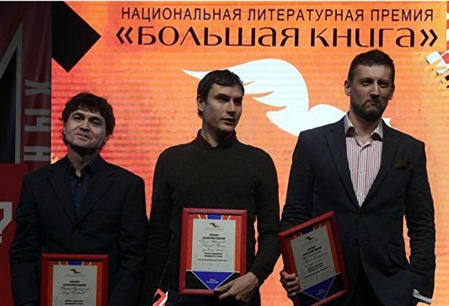 Шамиль Идиатуллин удостоился премии «Большая книга» за роман «Город Брежнев»