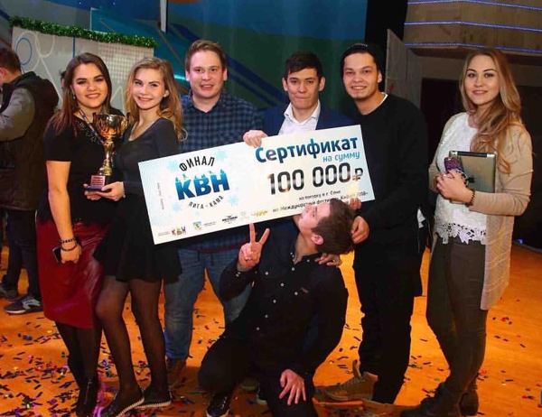 Победителями лиги КВН «Кама» стала команда из Нижнекамска