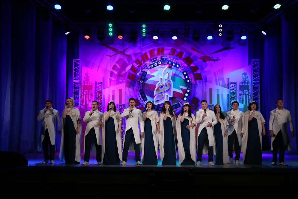 Вокальный ансамбль ПАО «КАМАЗ» выступил перед Президентом Республики Татарстан