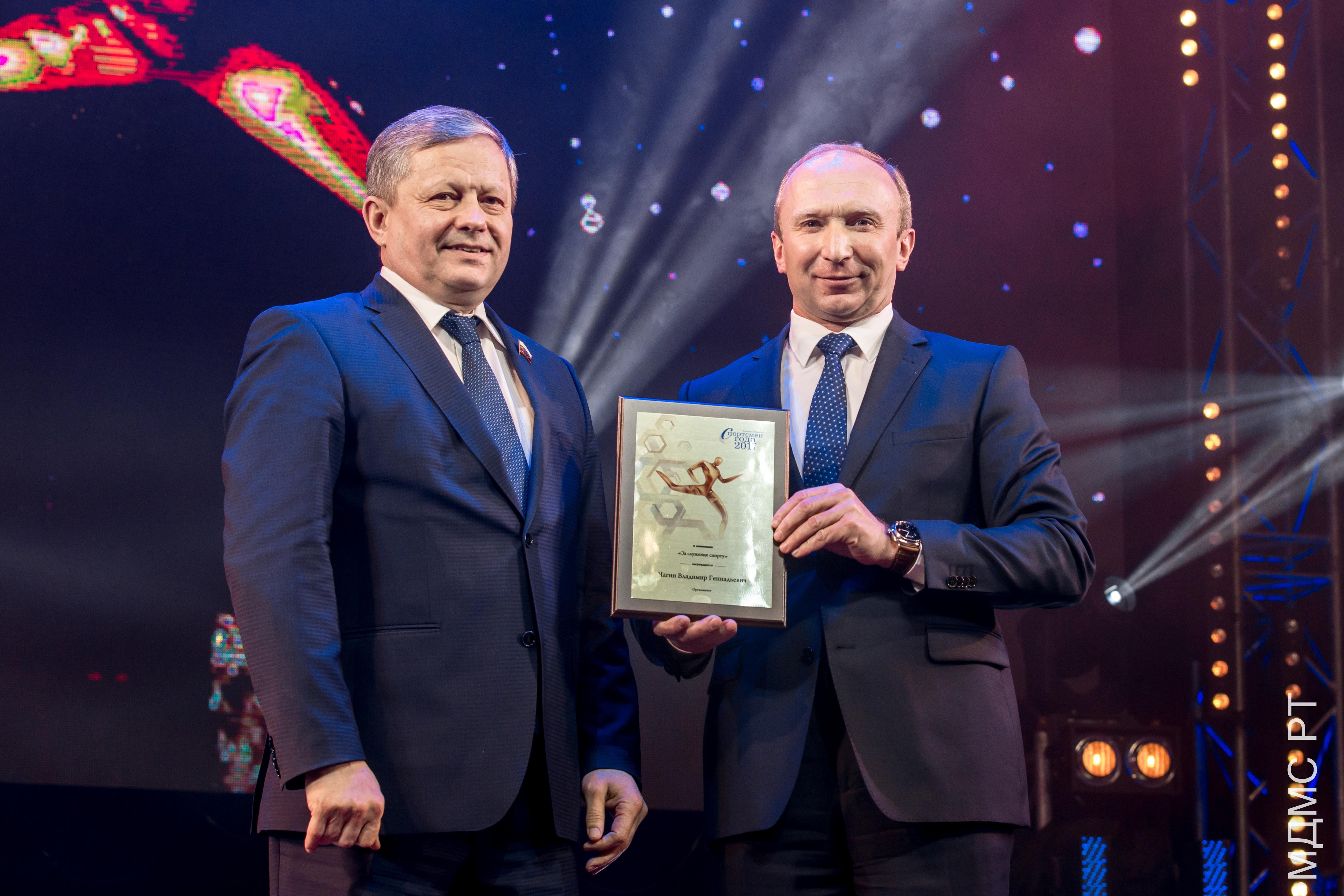 Владимир Чагин удостоен специального приза премии «Спортсмен года»