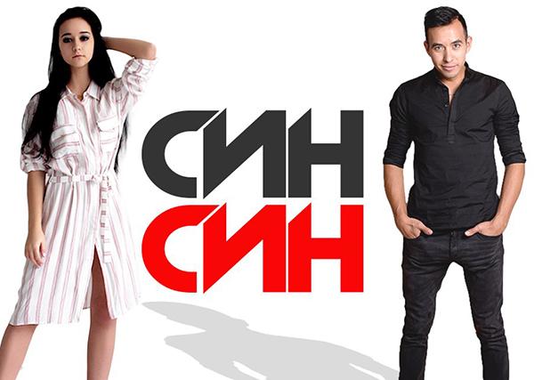 Челнинская певица Лия Шамсина презентовала новую песню «Син, син»