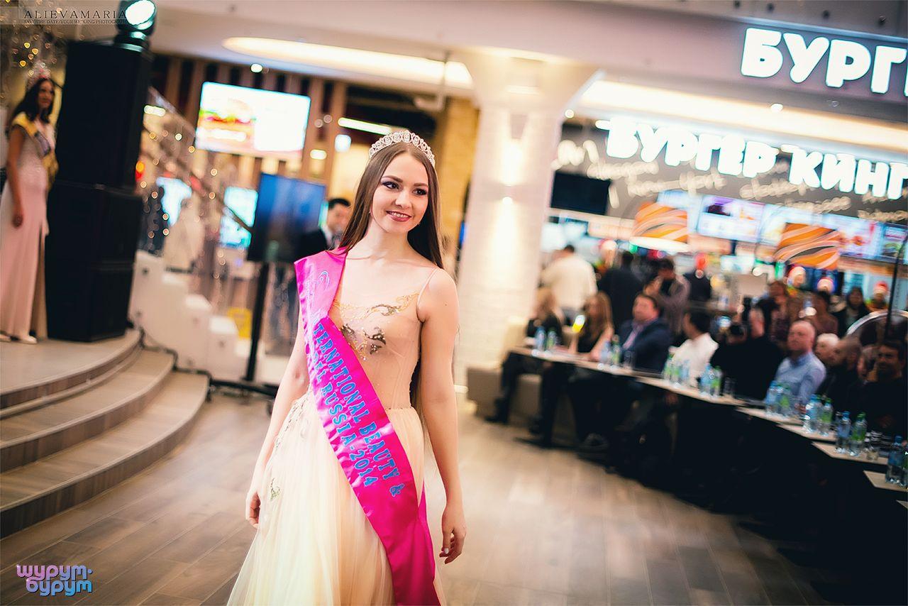 Отборочный тур конкурса «Мисс Татарстан 2018» (119 фотографий)