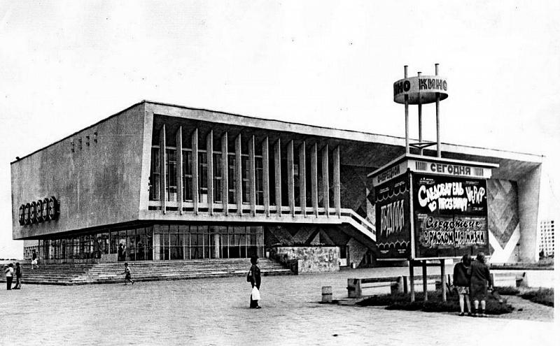 История Челнов: как строился кинотеатр «Россия»