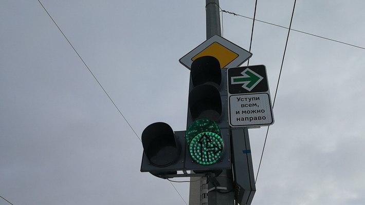 В Казани установлен экспериментальный дорожный знак