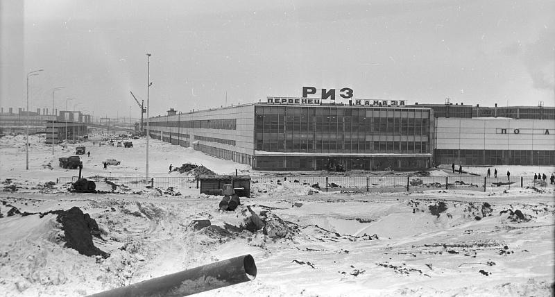12 января 45 лет назад