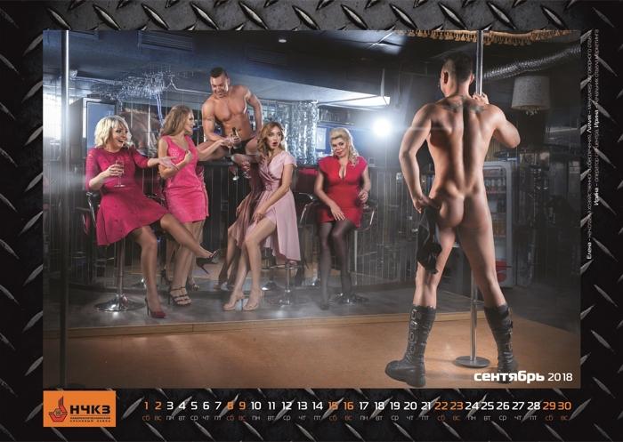 НЧКЗ презентовал эротический календарь на 2018 год