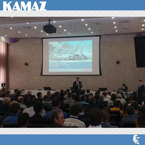 «КАМАЗ» укрепляет сотрудничество с BOSCH.jpg