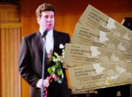 Разыгрываем билеты на концерт Дениса Мацуева в Набережных Челнах