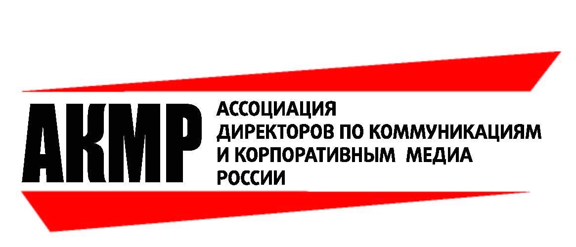 ТОП-МЕНЕДЖЕР «КАМАЗА» - В ТОП-10