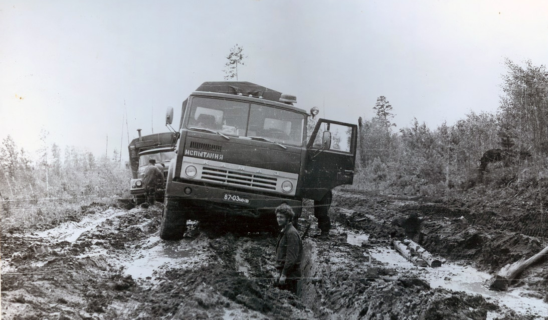 КАМАЗ-43102 на испытаниях. Колея глубиной 900 мм. 1978 г.