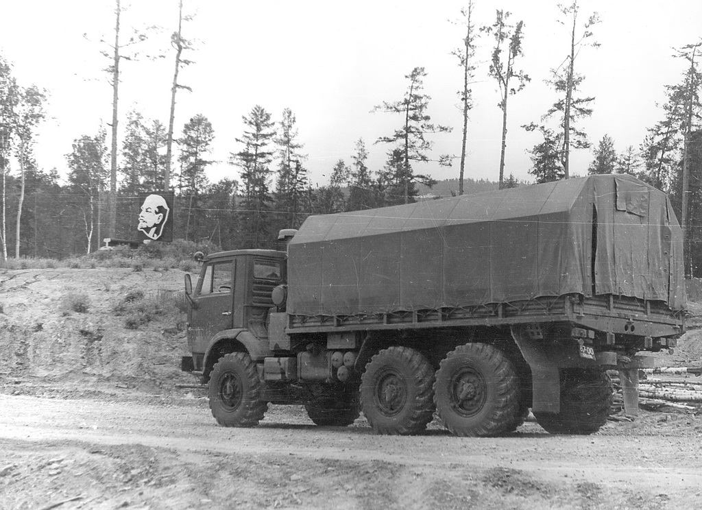 Прототип КАМАЗ-4310 в начале западного участка БАМа, 1978 г.