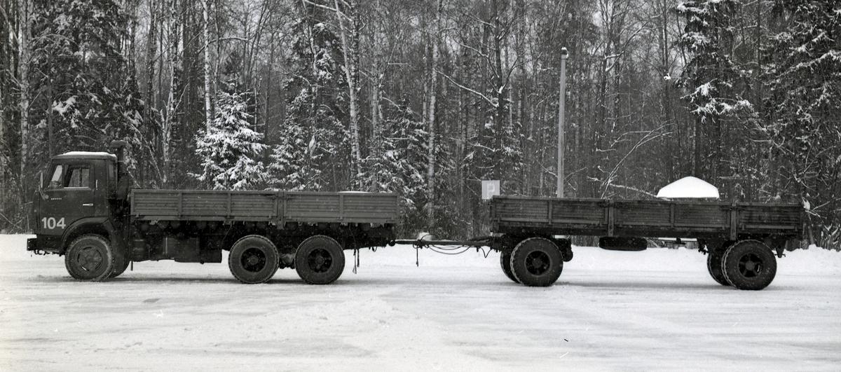 Тягач КАМАЗ-53208 в составе автопоезда