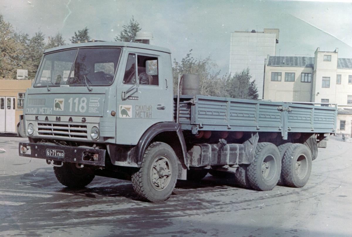 Макетный образец грузовика, переоборудованный в НАМИ для работы на газовом топливе