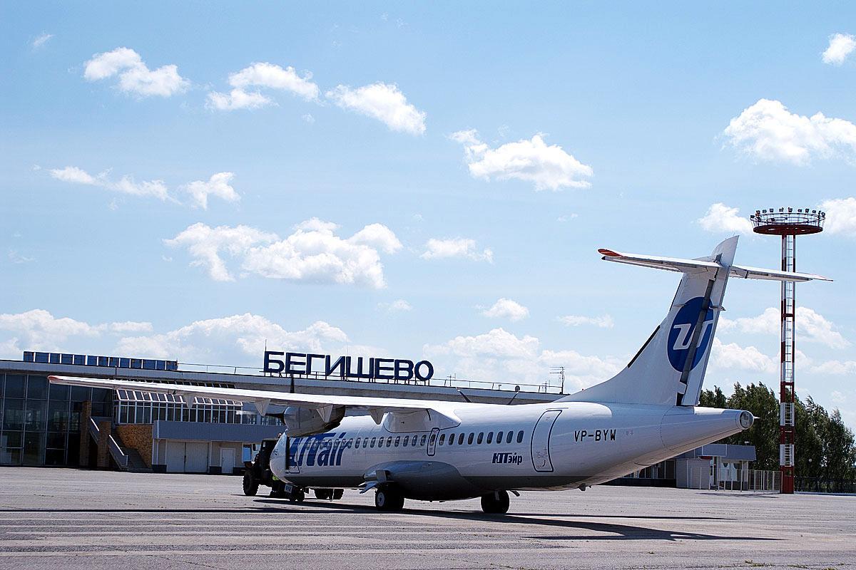 Федеральная поддержка аэропорта «Бегишево»