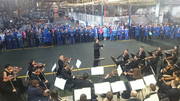 Государственный симфонический оркестр РТ на Автомобильном заводе ПАО «КАМАЗ»