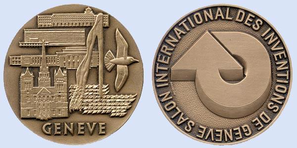 Золотая медаль работникам «КАМАЗа»