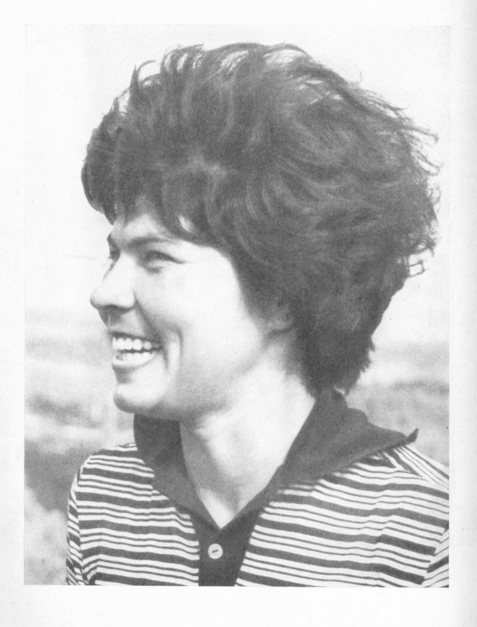 «Утро КамАЗа», издательство «Молодая гвардия», 1974 год