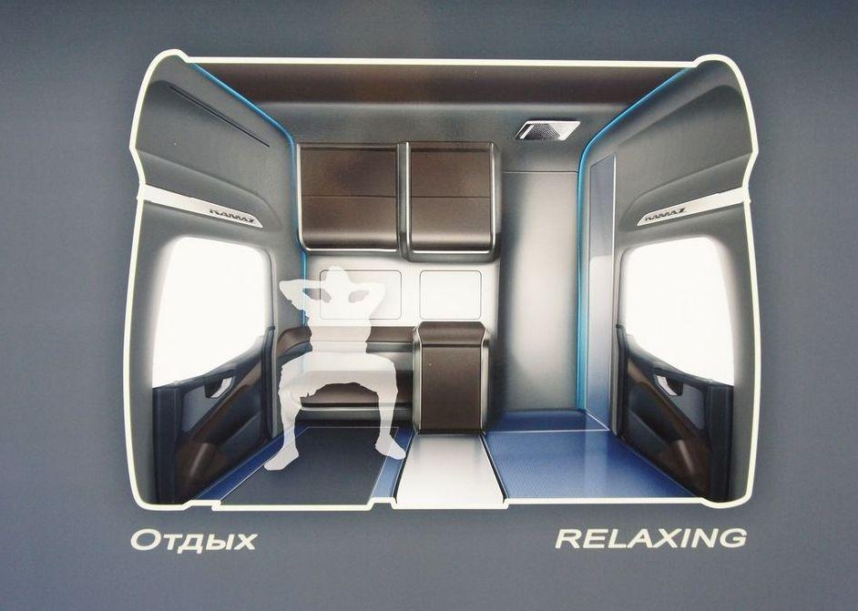 Самую большую за всю историю КАМАЗа кабину допускается трансформировать в сплошную зону отдыха