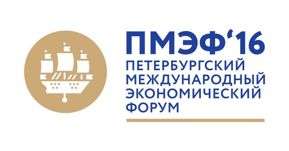 «КАМАЗ» НА ПМЭФ-2016