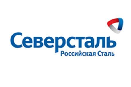«КАМАЗ» ЗАКУПИЛ У «СЕВЕРСТАЛИ» ПАРТИЮ ТРУБ ДЛЯ ЛОНЖЕРОНОВ