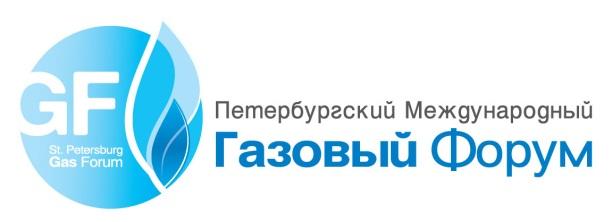 «КАМАЗ» НА ПЕТЕРБУРГСКОМ ГАЗОВОМ ФОРУМЕ