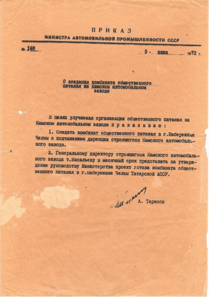 Исторические сокровища камазовского музея