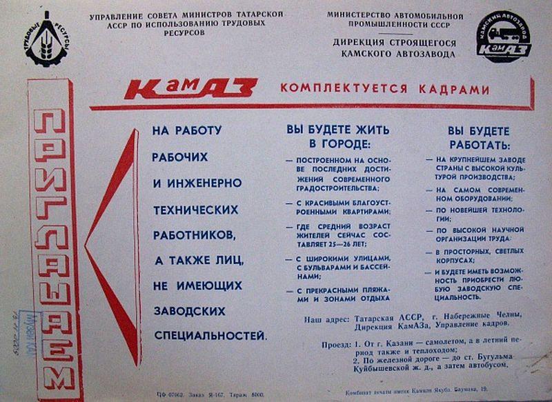 Сокровища камазовского музея, часть II