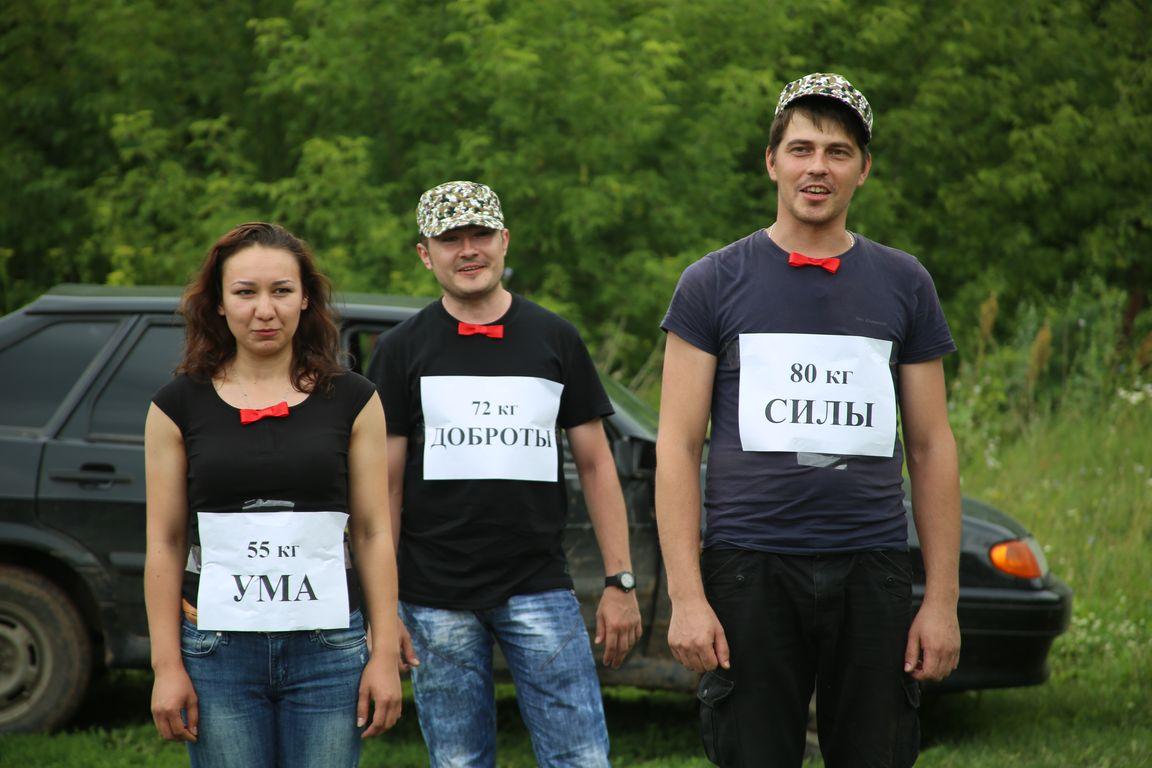 Камазовский турслёт - 2015