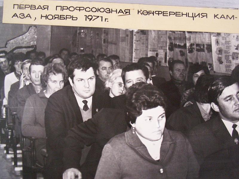 Сокровища камазовского музея, часть XI