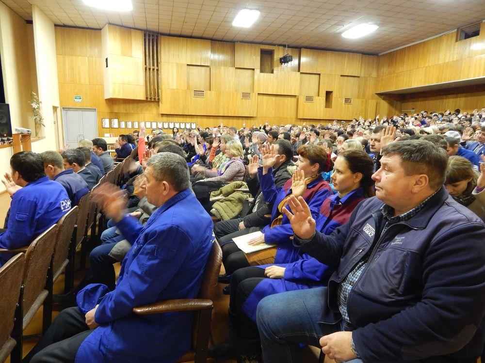 Отчетная конференция на Прессово-рамном заводе ПАО «КАМАЗ»