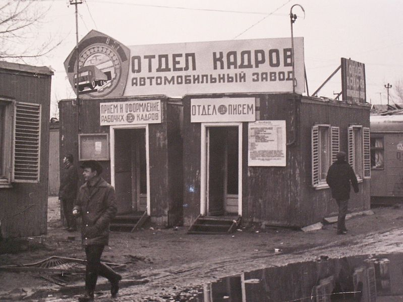 Сокровища камазовского музея XV