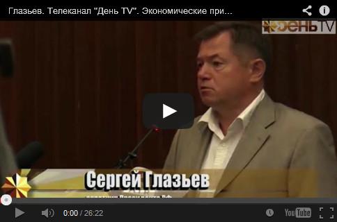 Причина войны на Украине   ВОПРОСИК