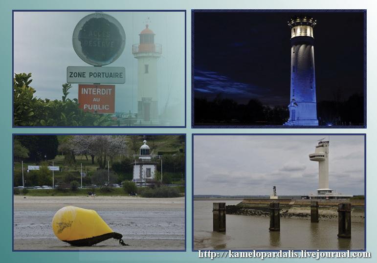 маяки сборка