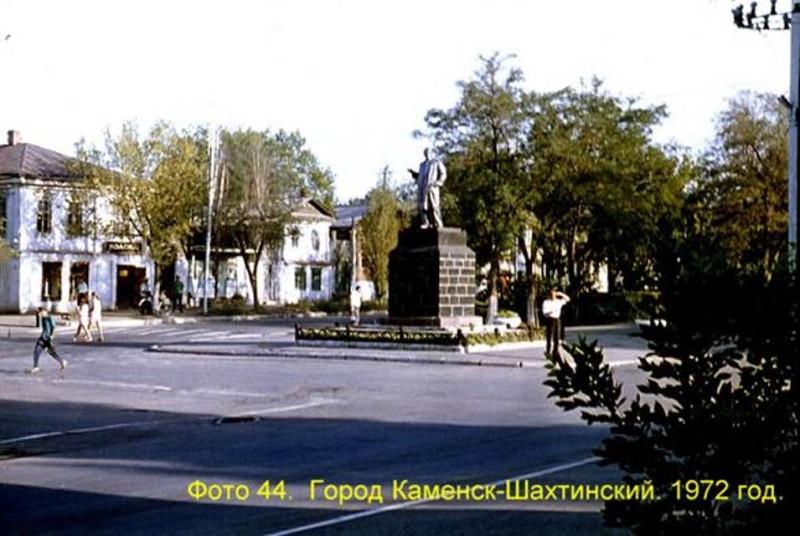 Памятник Ленину на пересечении проспект Карла Маркса и ул. Ленина. ИСТОРИЯ КАМЕНСКА.