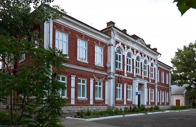 Гимназия №12 в вехах истории. Каменск-Шахтинский...