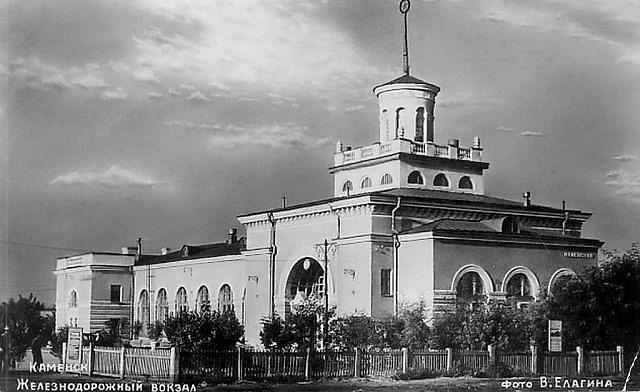 Вокзал в вехах истории. Ретро фото. Каменск-Шахтинский.