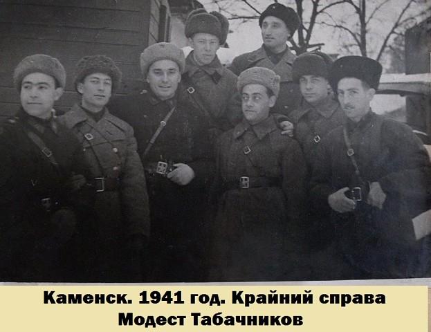 История рождения всенародного хита «Давай закурим!». Каменск-Шахтинский. Ретро фото.