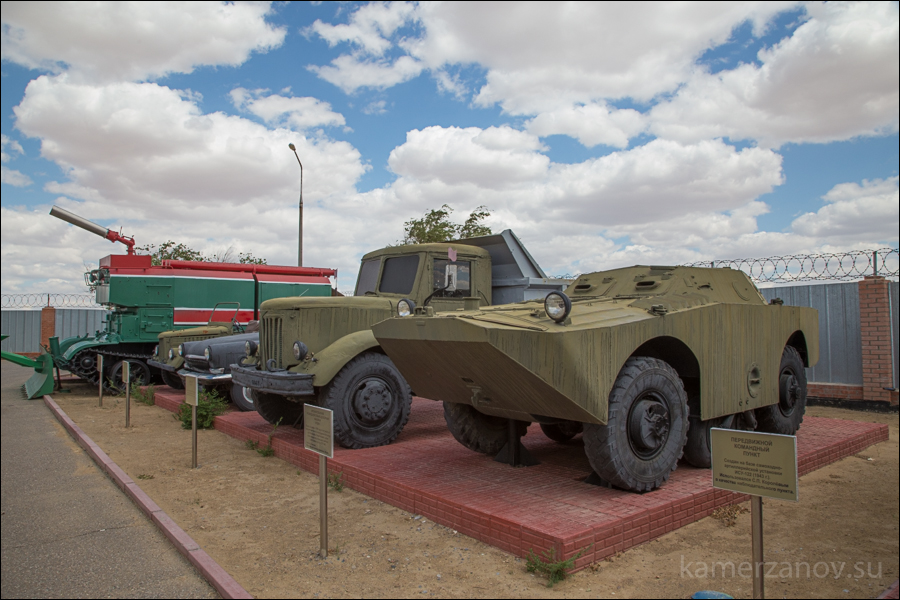 LJ-24