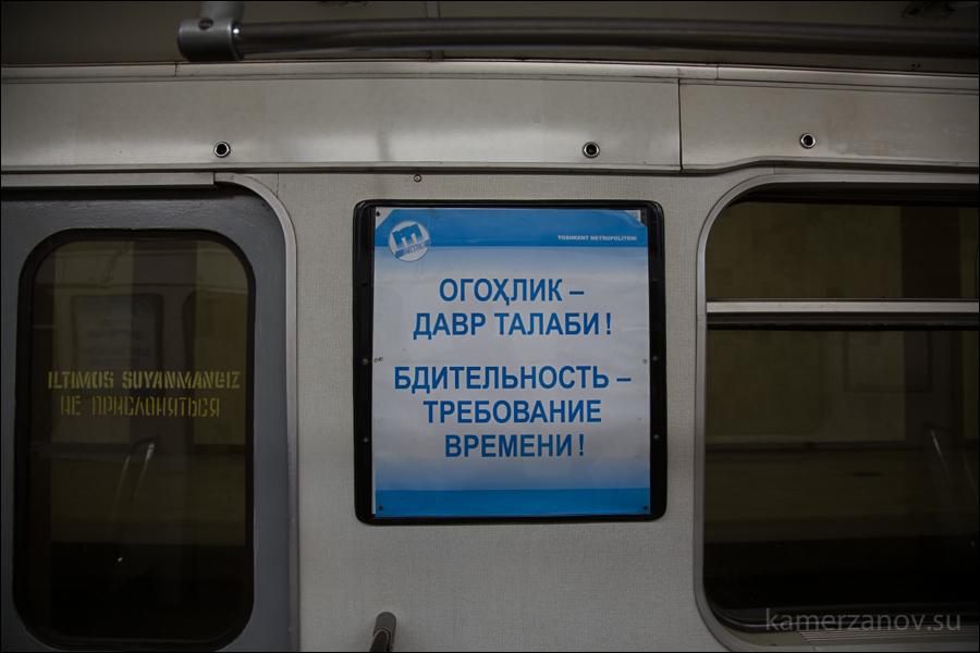 2 Uzbekistan-01