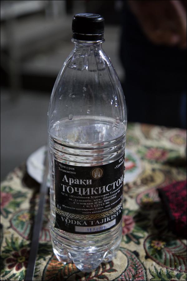 Tadjikistan-95