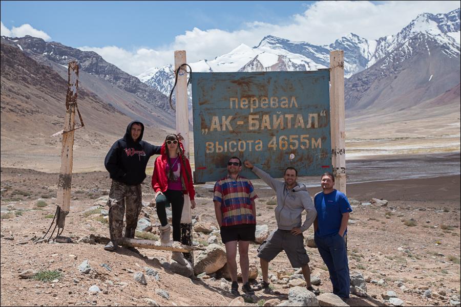Tadjikistan-85