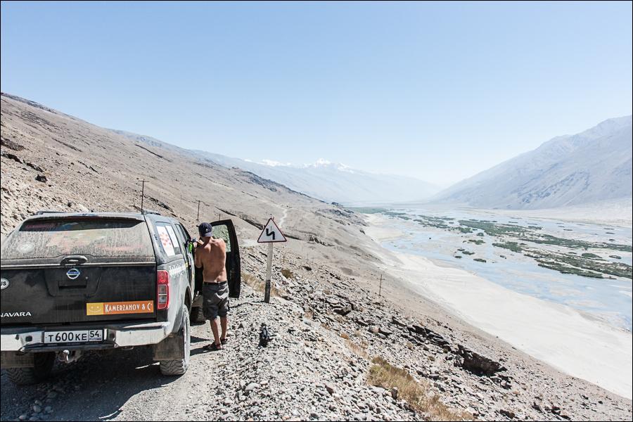 Tadjikistan-50