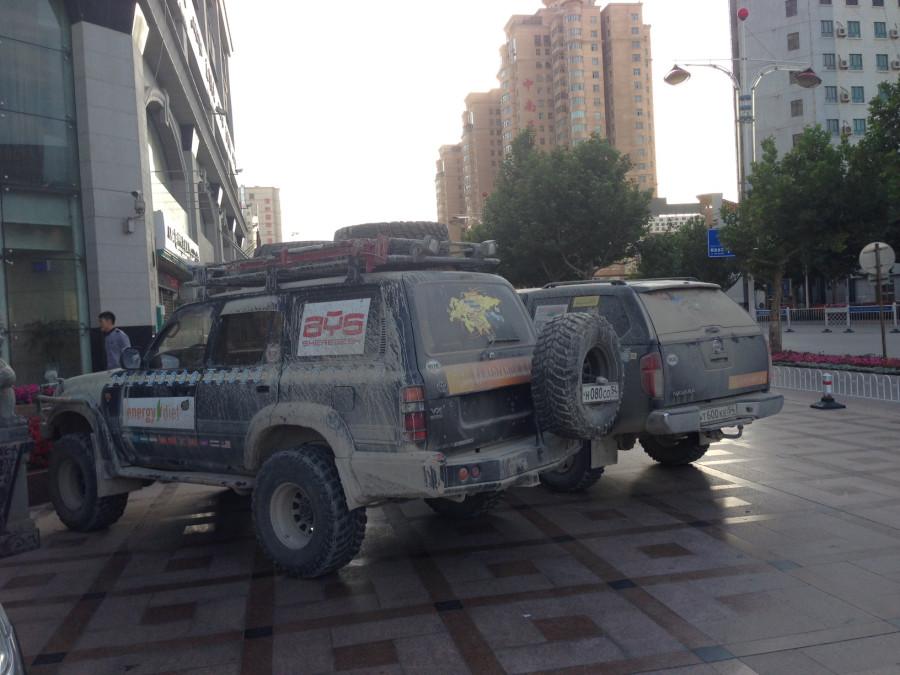 Kashgar hotel