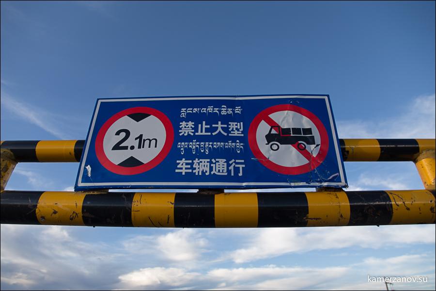 5-3 China-03