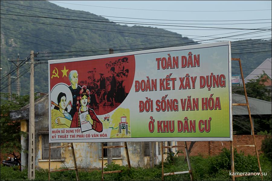 7 Vietnam-43
