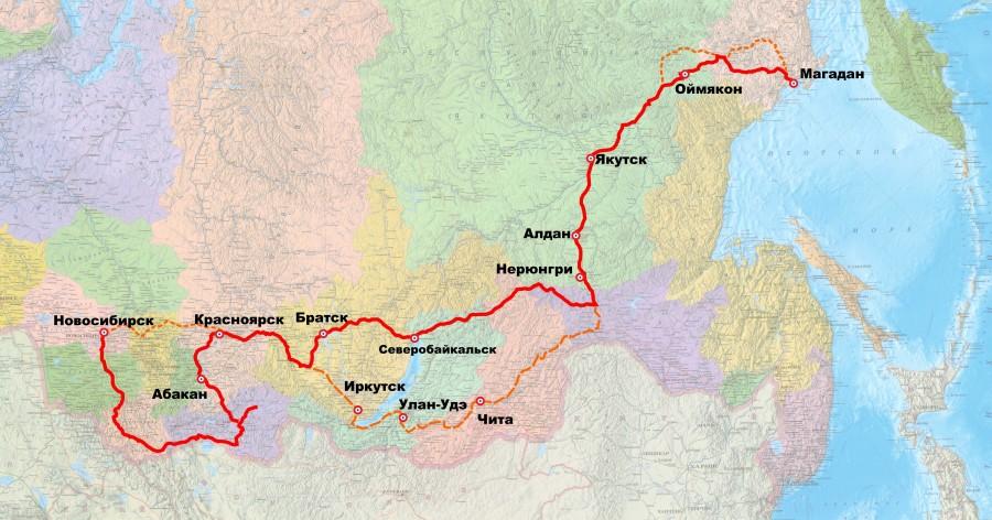 Магадан маршрут полный 02