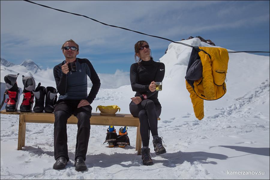Elbrus LJ-063