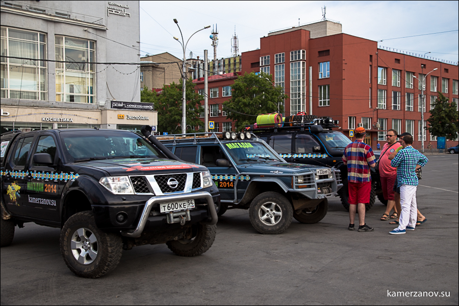 Magadan 2014 LJ-I-01