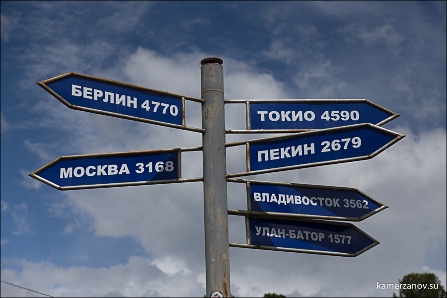 Magadan 2014 LJ-I-05