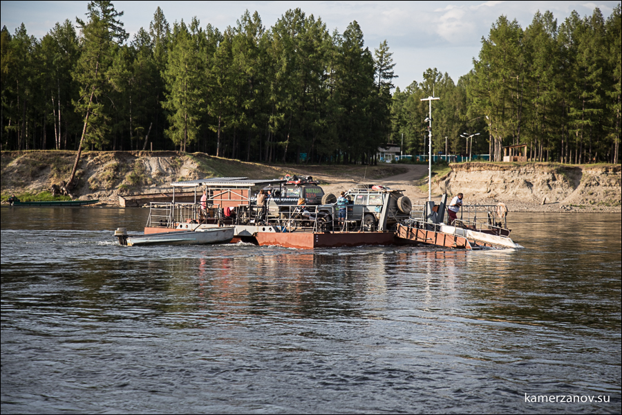Magadan 2014 LJ-I-30